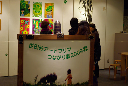 20090425tsunagari