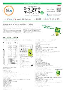 layout22