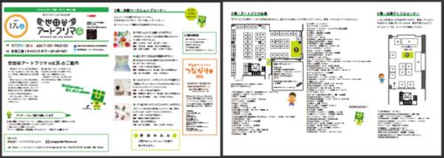 artflema26-layout